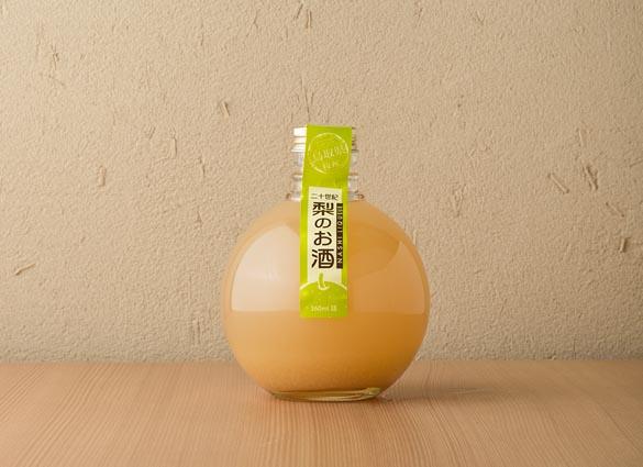 梨酒|20世紀梨のお酒