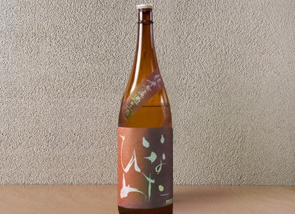 純米酒トップ水雷 生原酒