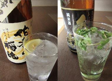 今月の酒「日本酒カクテル」イメージ