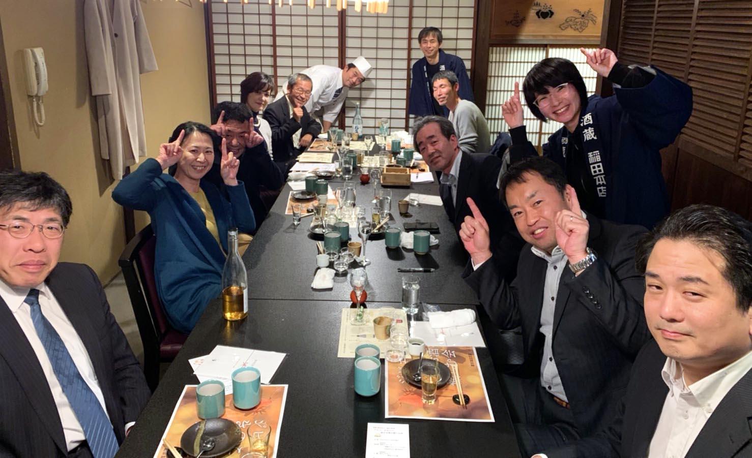 稲田屋米子店 蔵コラボ企画第2弾、お客様との記念撮影♪