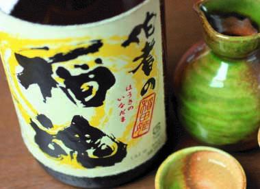 大辛口本醸造「伯耆の稲魂」燗酒イメージ