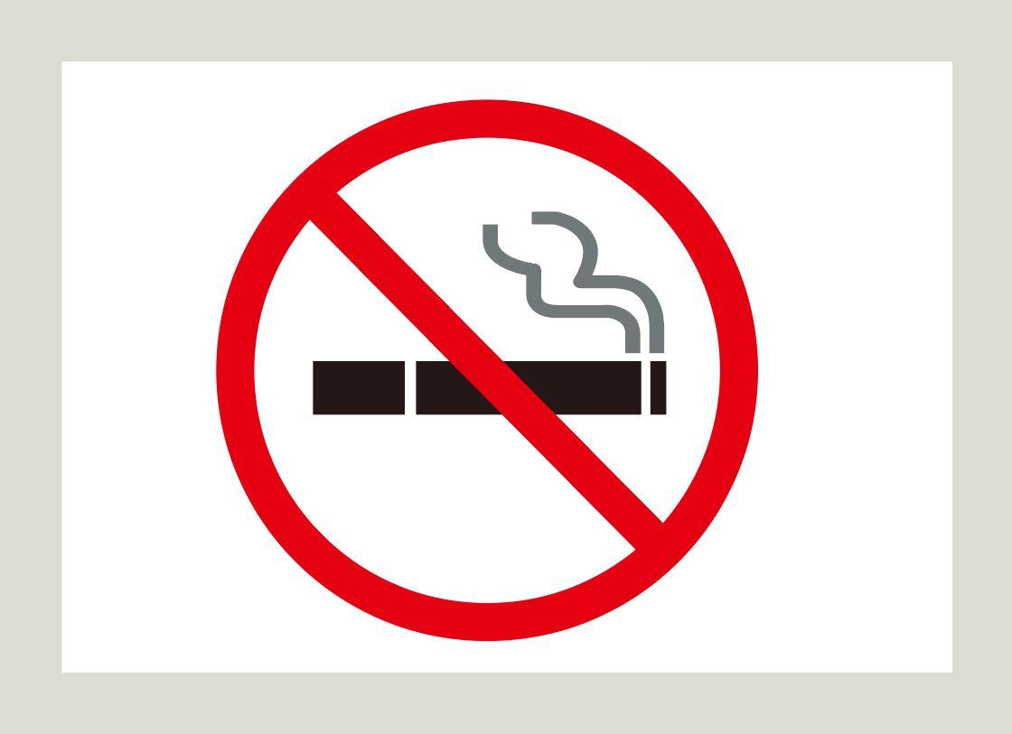 2020年4月より全席禁煙となります
