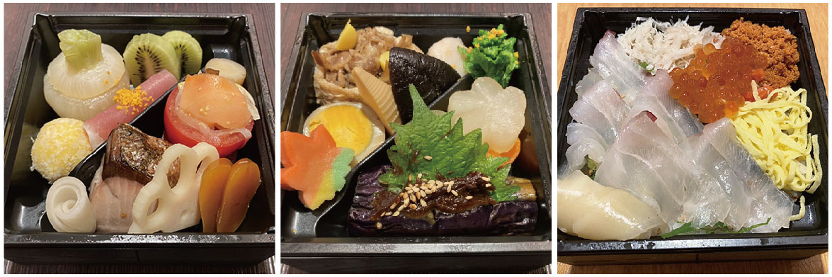 四季蔵弁当 ~料理一例 その1