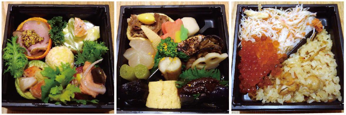 四季蔵弁当 ~料理一例 その2