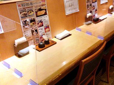 四季と酒の蔵 稲田屋日本橋店、パーテーション追加設置しました