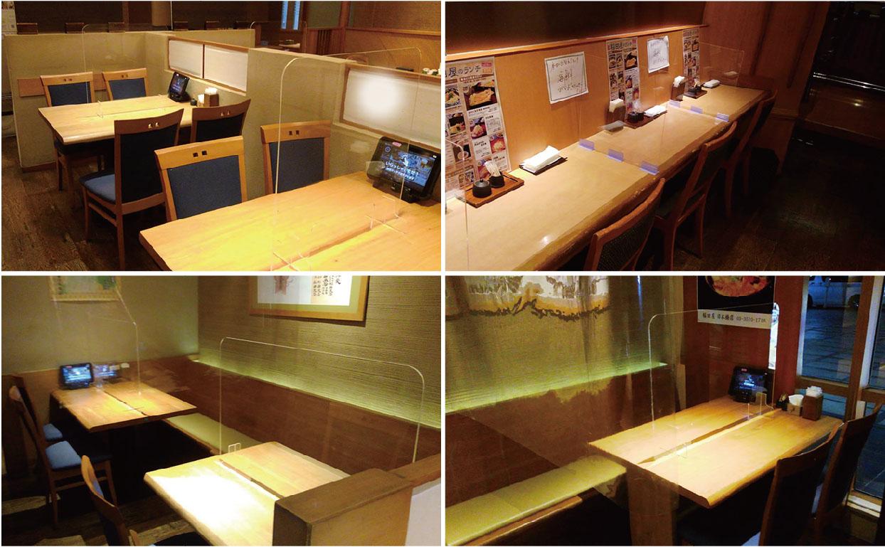 四季と酒の蔵 稲田屋 日本橋店、パーテーション設置しました