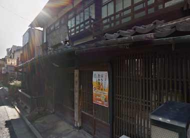 酒処 稲田屋米子店 ランチ営業はじめます